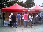 Chikuhou_fair_2011_09